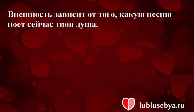 Цитаты. Мысли великих людей в картинках. Подборка lublusebya-26341222042019 картинка 10