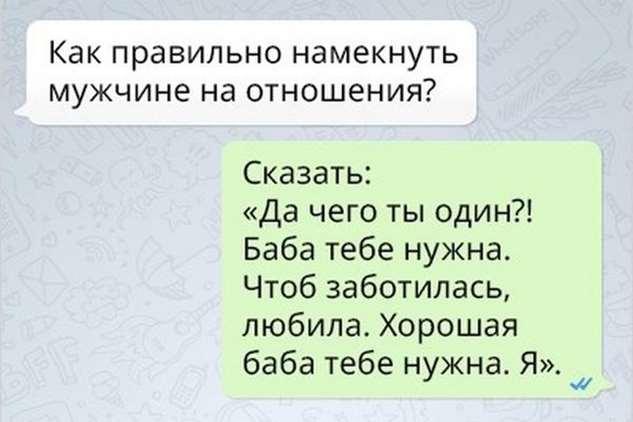 Прикольные СМС. Подборка смешных скриншотов СМС lublusebya-lublusebya-21250112052019-1 картинка lublusebya-21250112052019-1