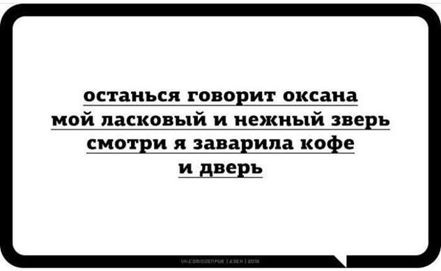 Нежный юмор для девушек и женщин. Подборка картинок и фото lublusebya-lublusebya-33400510052019-11 картинка lublusebya-33400510052019-11