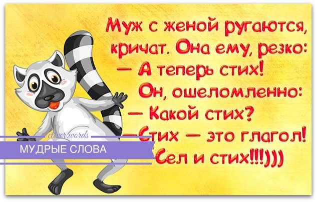 Нежный юмор для девушек и женщин. Подборка картинок и фото lublusebya-lublusebya-33400510052019-13 картинка lublusebya-33400510052019-13