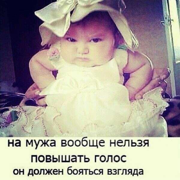 Нежный юмор для девушек и женщин. Подборка картинок и фото lublusebya-lublusebya-33400510052019-4 картинка lublusebya-33400510052019-4
