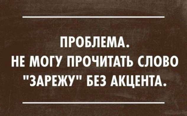 Нежный юмор для девушек и женщин. Подборка картинок и фото lublusebya-lublusebya-33400510052019-5 картинка lublusebya-33400510052019-5