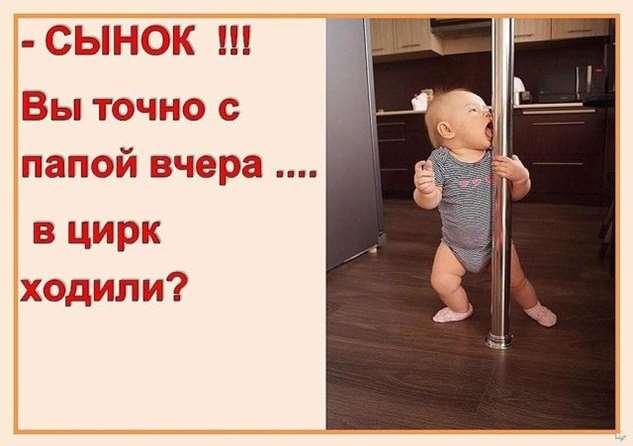 Нежный юмор для девушек и женщин. Подборка картинок и фото lublusebya-lublusebya-33400510052019-8 картинка lublusebya-33400510052019-8
