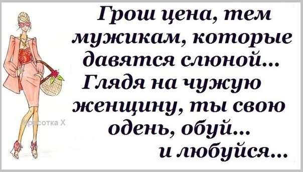 Подборка прикольных фото для женщин. Женский юмор. lublusebya-lublusebya-56551210052019-0 картинка lublusebya-56551210052019-0