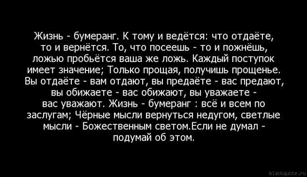 Нежный юмор для девушек и женщин. Подборка картинок и фото lublusebya-lublusebya-58190510052019-3 картинка lublusebya-58190510052019-3
