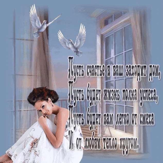 Нежный юмор для девушек и женщин. Подборка картинок и фото lublusebya-lublusebya-58190510052019-4 картинка lublusebya-58190510052019-4