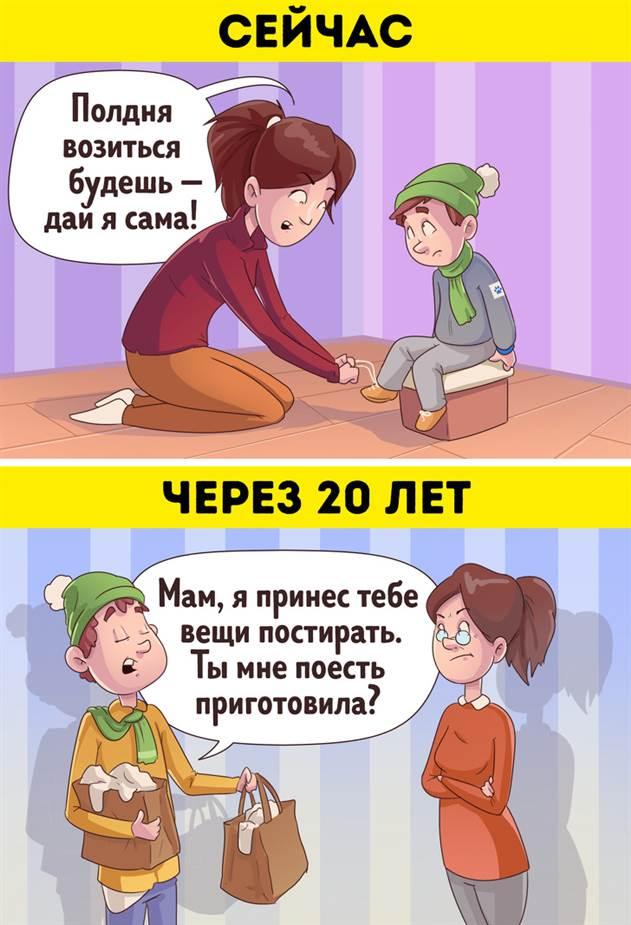 6 секретов воспитания, которые помогут вашим детям разбогатеть в будущем
