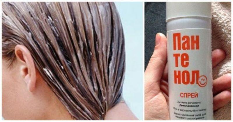 На заметку. Как Пантенол восстанавливает ваши поврежденные волосы