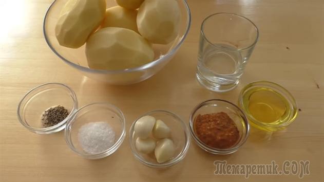 Вы когда нибудь ели настолько вкусный картофель! Картофель по-среднерусски в духовке