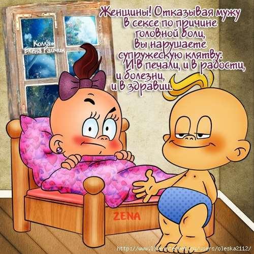 Нежный юмор для девушек и женщин. Подборка картинок и фото lublusebya-lublusebya-46090107112019-13 картинка lublusebya-46090107112019-13