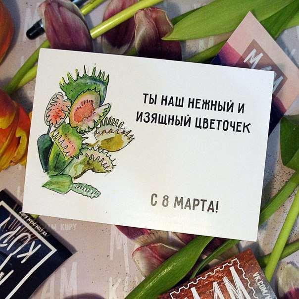 Нежный юмор для девушек и женщин. Подборка картинок и фото lublusebya-lublusebya-46090107112019-15 картинка lublusebya-46090107112019-15