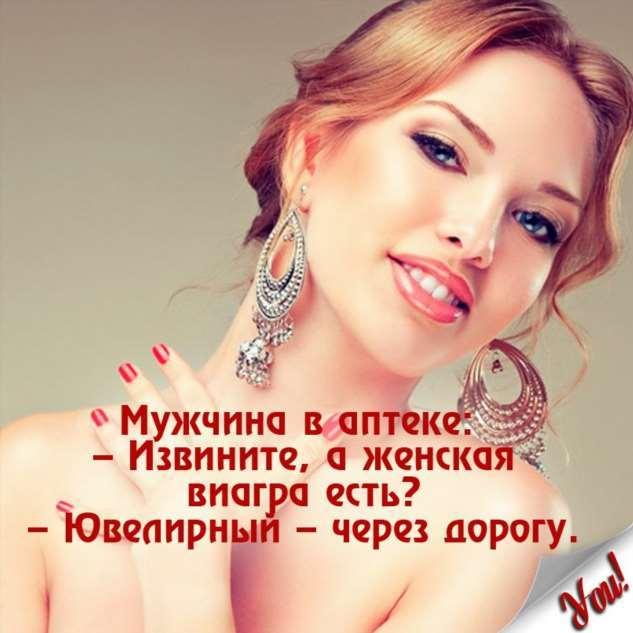 Нежный юмор для девушек и женщин. Подборка картинок и фото lublusebya-lublusebya-46090107112019-16 картинка lublusebya-46090107112019-16