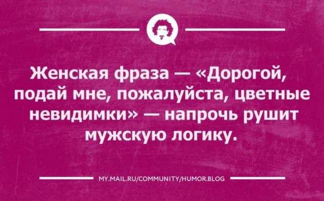 Нежный юмор для девушек и женщин. Подборка картинок и фото lublusebya-lublusebya-46090107112019-8 картинка lublusebya-46090107112019-8