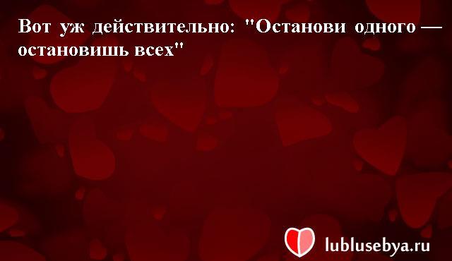 Статусы. Красивые статусы в картинках. Подборка lublusebya-status-lublusebya-status-42390217052020-10 картинка lublusebya-status-42390217052020-10