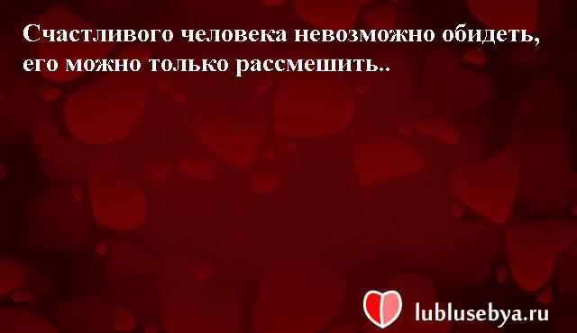 Статусы. Красивые статусы в картинках. Подборка lublusebya-status-lublusebya-status-42390217052020-13 картинка lublusebya-status-42390217052020-13
