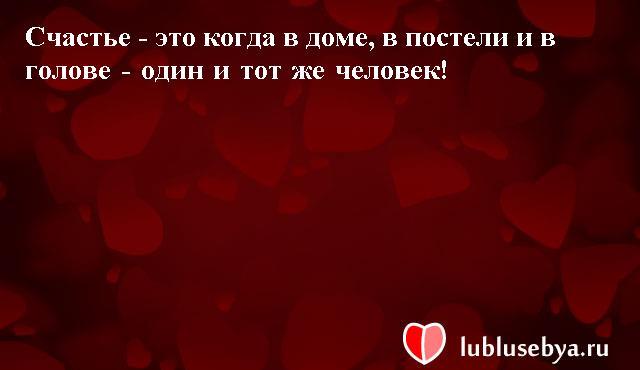 Статусы. Красивые статусы в картинках. Подборка lublusebya-status-lublusebya-status-42390217052020-14 картинка lublusebya-status-42390217052020-14