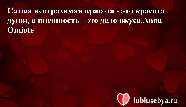 Статусы. Красивые статусы в картинках. Подборка lublusebya-status-lublusebya-status-42390217052020-16 картинка lublusebya-status-42390217052020-16
