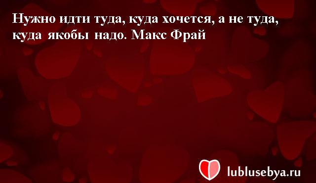 Статусы. Красивые статусы в картинках. Подборка lublusebya-status-lublusebya-status-42390217052020-2 картинка lublusebya-status-42390217052020-2