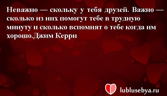 Статусы. Красивые статусы в картинках. Подборка lublusebya-status-lublusebya-status-42390217052020-20 картинка lublusebya-status-42390217052020-20