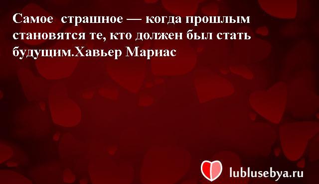 Статусы. Красивые статусы в картинках. Подборка lublusebya-status-lublusebya-status-42390217052020-3 картинка lublusebya-status-42390217052020-3