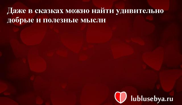 Статусы. Красивые статусы в картинках. Подборка lublusebya-status-lublusebya-status-42390217052020-4 картинка lublusebya-status-42390217052020-4
