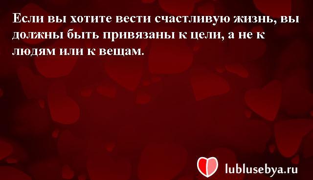 Статусы. Красивые статусы в картинках. Подборка lublusebya-status-lublusebya-status-42390217052020-7 картинка lublusebya-status-42390217052020-7