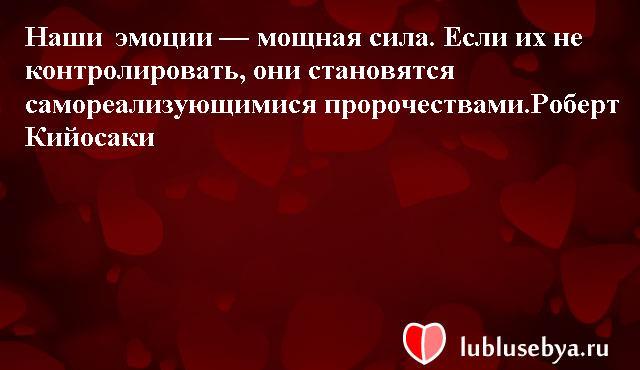 Статусы. Красивые статусы в картинках. Подборка lublusebya-status-lublusebya-status-42390217052020-8 картинка lublusebya-status-42390217052020-8